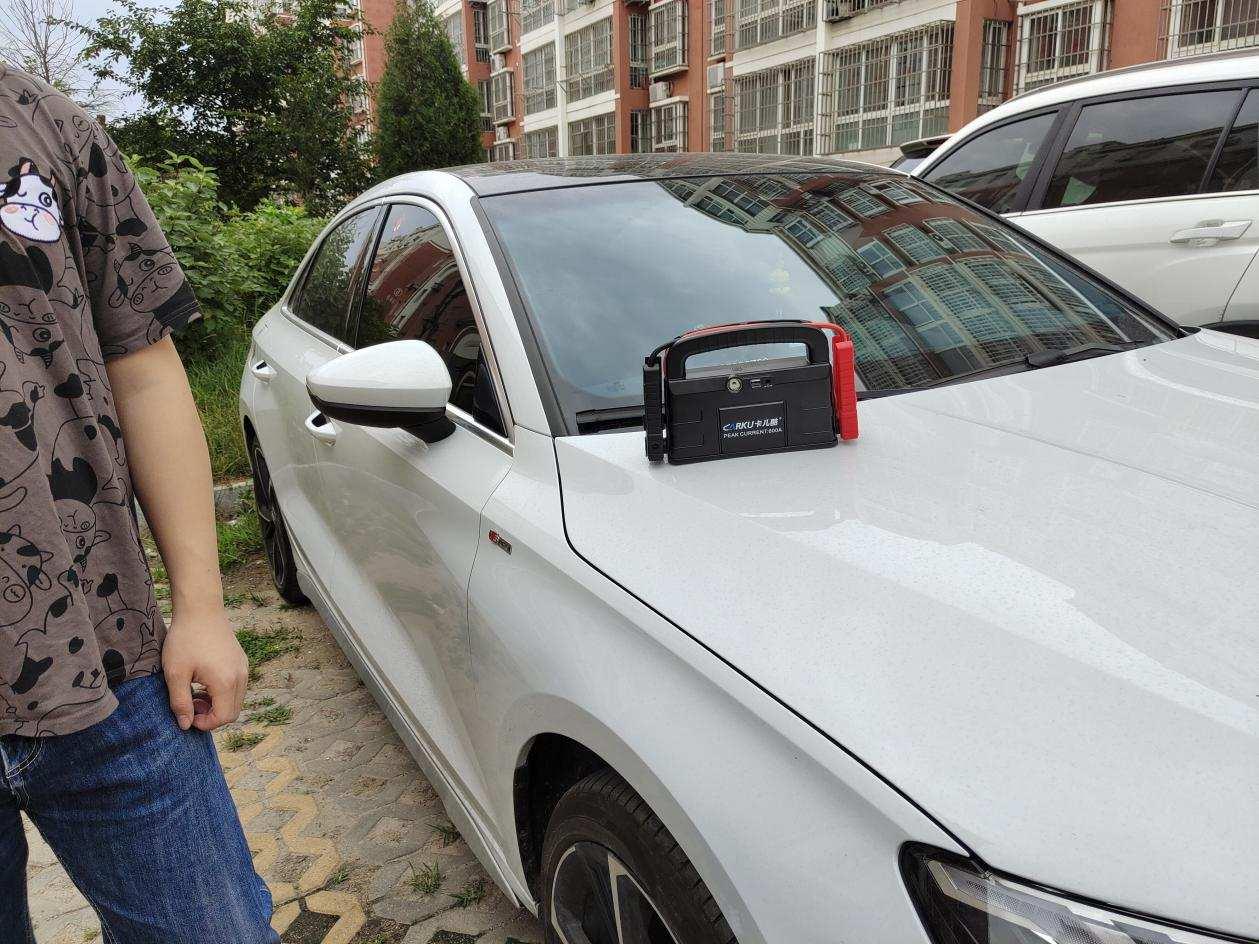 老司机出车必备神器——卡儿酷汽车启动电源,让每一次出行都安心