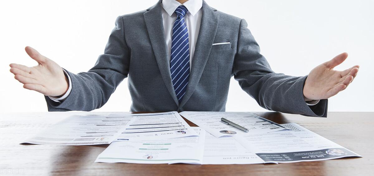 广州注册公司流程及费用