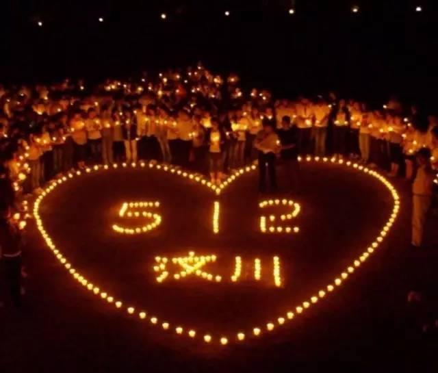 汶川地震时明星这么做,网友:这才是我们应该去支持的