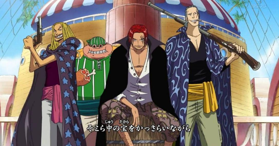 海賊王:紅髮身份猜測!這兩點或能推測他是「世界政府」的臥底