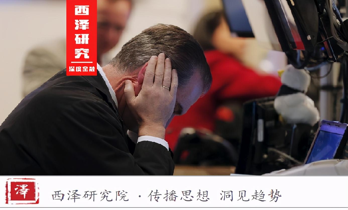 赵建:无法控制的通货膨胀——这一次他们终于知道钱不是万能的