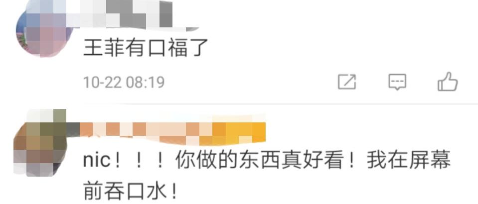 谢霆锋获最佳厨师奖!创意菜品引众人惊呼,网友笑称王菲有口福了
