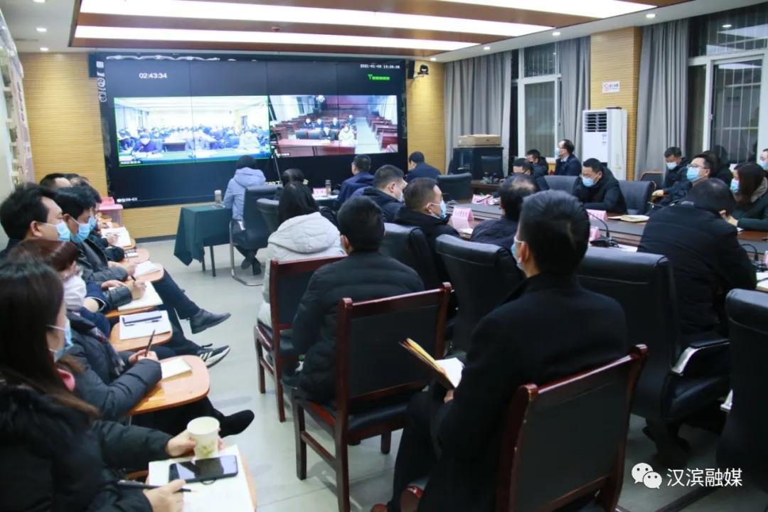 汉滨区安排部署冬春季新冠肺炎疫情防控工作