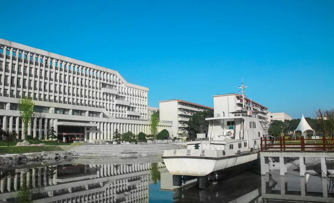 衡阳市亚洲十大信誉彩票平台对口单招大学——益阳职业技术学院