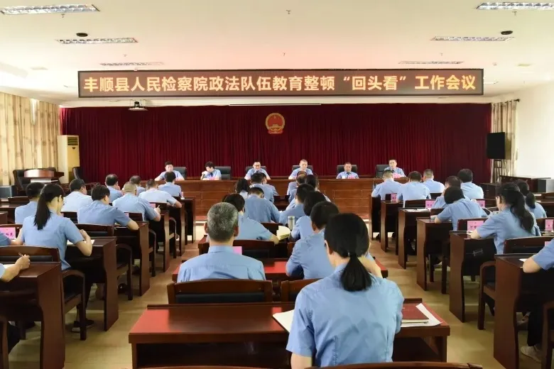梅州检察工作简讯:模拟法庭、诉前磋商、专题党课……