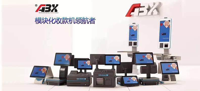 ABX宋先舟:模块化收款机,从想法、到诞生、再到走向成熟