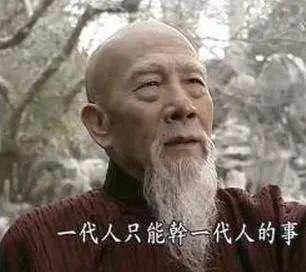 朝廷真能驾驭李鸿章?
