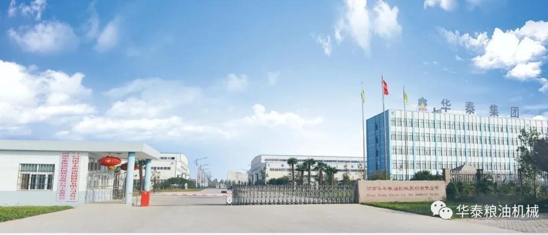 华泰智能装备集团生产的粮油装备发往埃塞俄比亚