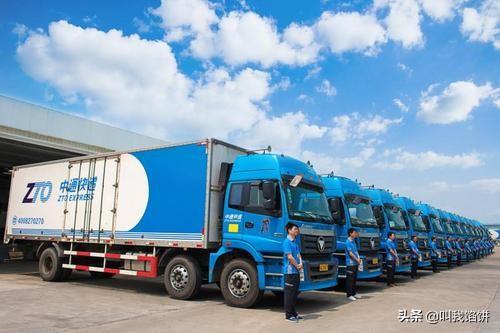 义乌市快递量全国第一,上海市快递收入全国第一,8毛快递在哪?
