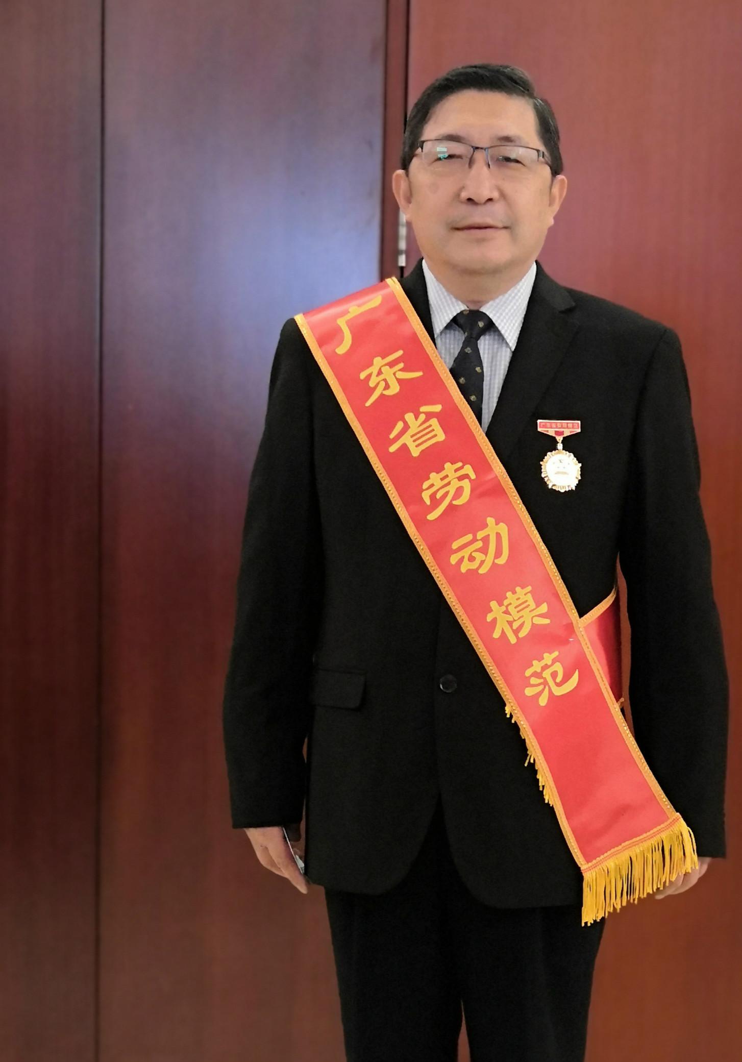 """五年一次的表彰!张红医生获评""""广东省劳动模范"""""""