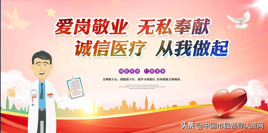 江苏阜宁县中西医结合医院着力抓实抓细公共卫生服务工作