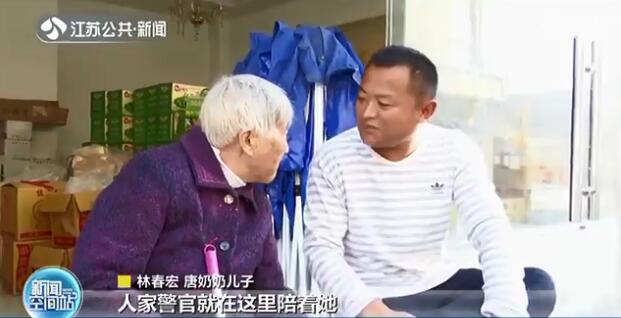 """98岁老人散步迷路 民警当""""导游""""陪逛"""