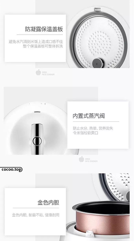 产品详情页设计思路