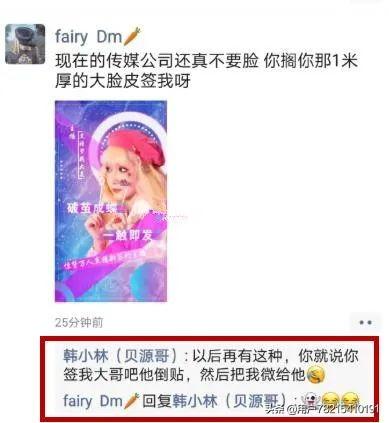柚子君浴袍出镜,自曝可能要挂了!某传媒公司滥用照片惹怒大美