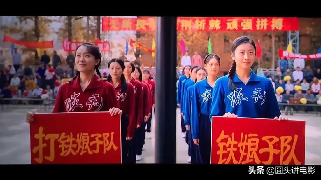 《你好,李焕英》总票房破36亿,位列中国影史票房第7