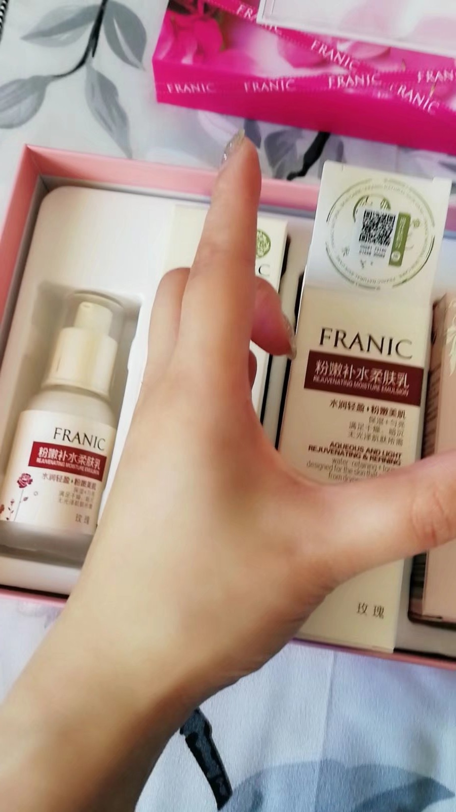 法蘭琳卡什么檔次,法蘭琳卡化妝品怎么樣