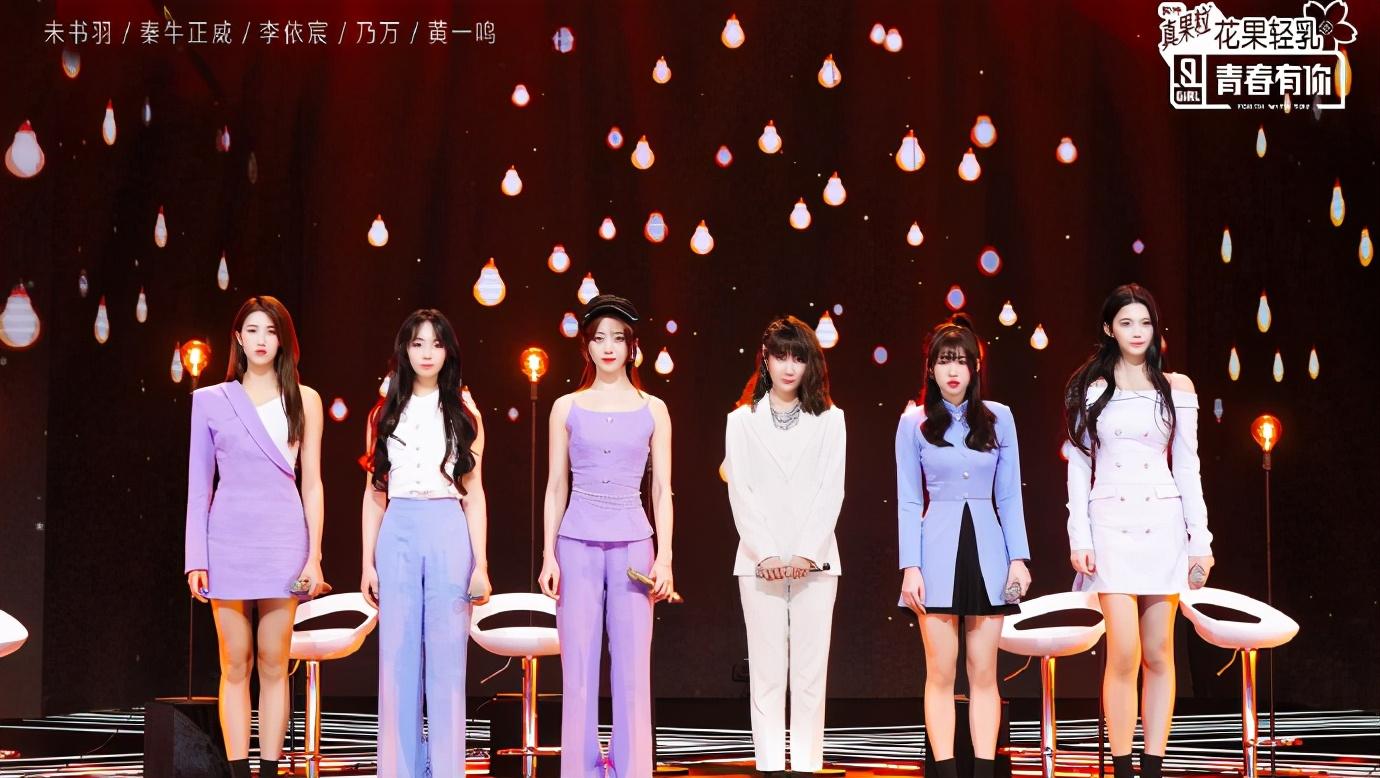 《青2》邀Lisa获成功,《创4》走国际化路线,将邀郑秀晶?