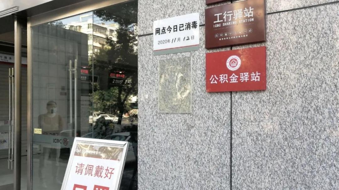 """湖北省首批上线服务!鄂州开通七家""""公积金驿站""""!"""