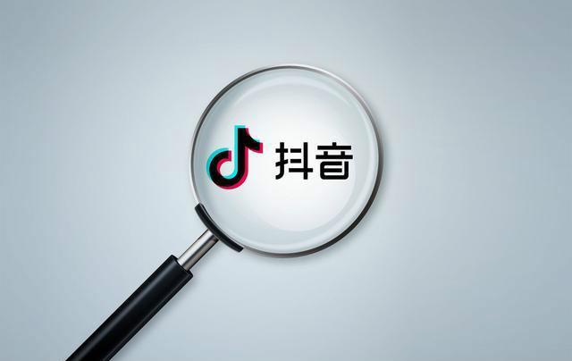 抖音营销策略都有哪些(6种营销策略分析)