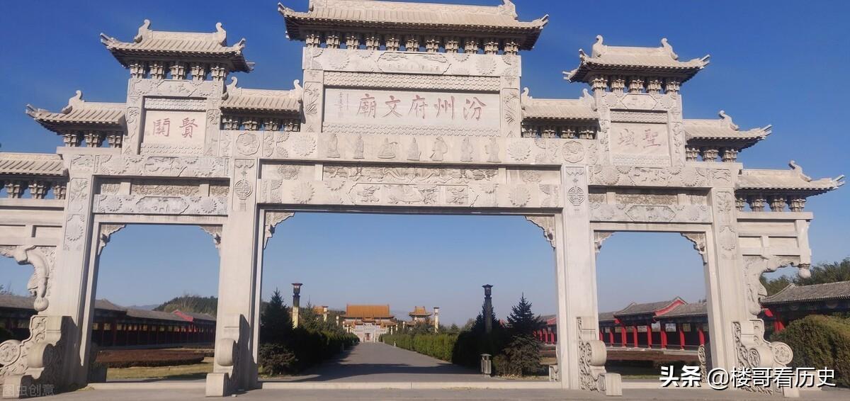 一座汾阳城,两座郡王府:记大明永和王家族两百多年间的奇闻轶事