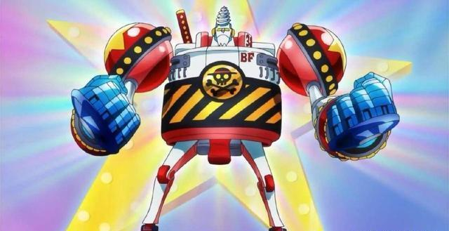 海賊王:誰的機械風坐騎最帥?基德開出磁力魔人,青雉不屑參與