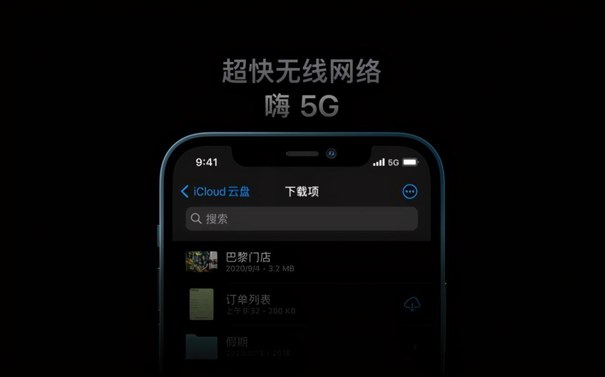 iPhone 12不支持双卡5G?媒体实测结论终于让大家安心-第1张图片-IT新视野