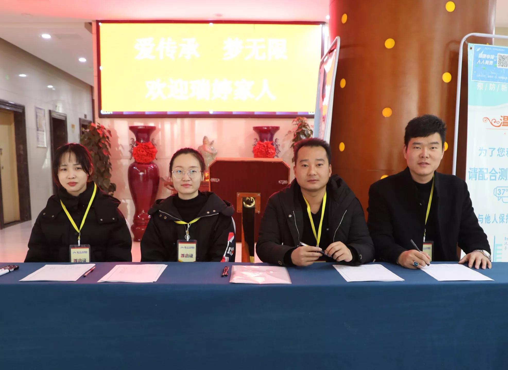 【爱在路上】爱上它・点点英语《助学公益行》活动在郑州举行。