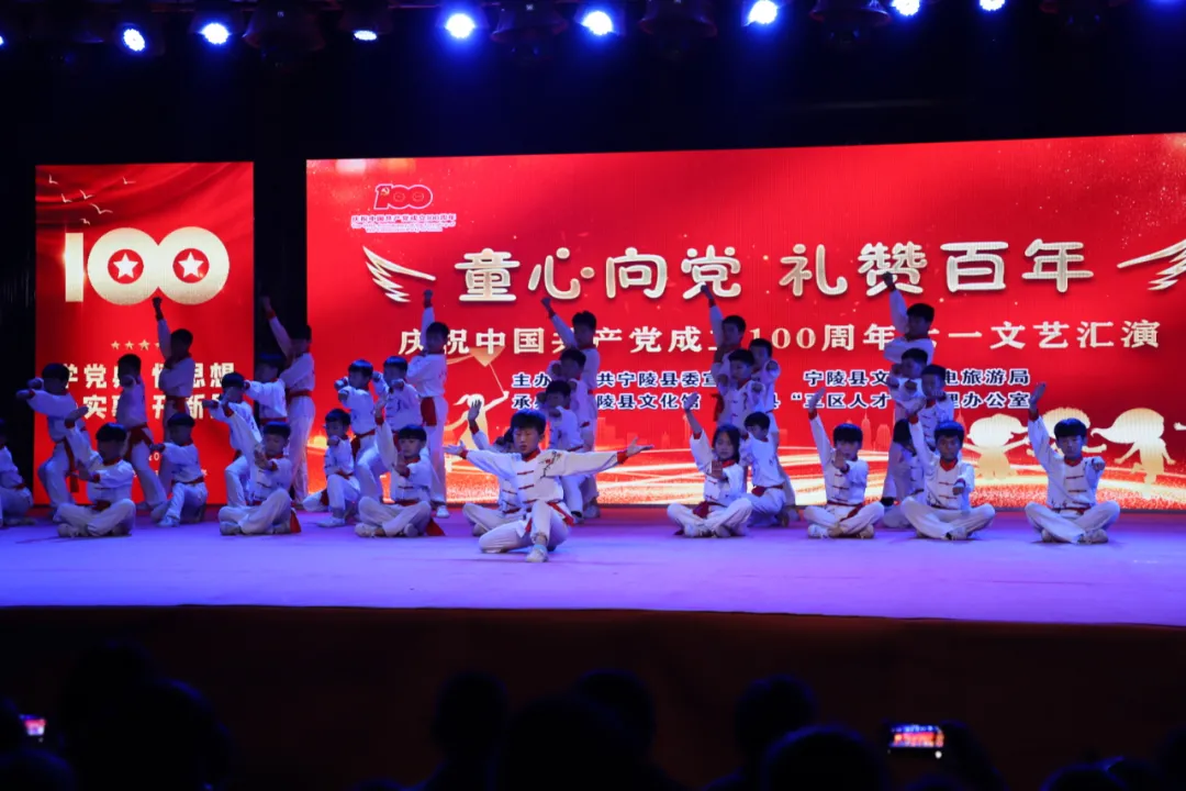 【童心向党】宁陵县庆祝中国共产党成立100周年六一文艺汇演成功举办