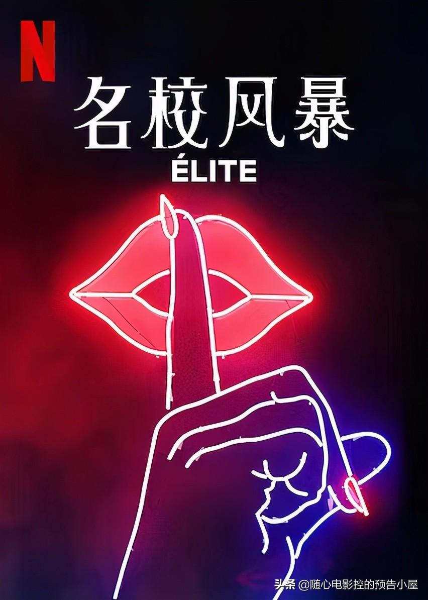 netflix流媒体6月上线新片汇总