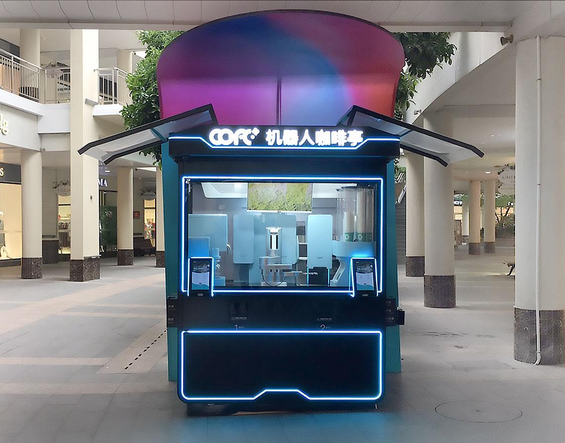 直击餐饮连锁品牌四大痛点,这个咖啡机器人的服务很到位