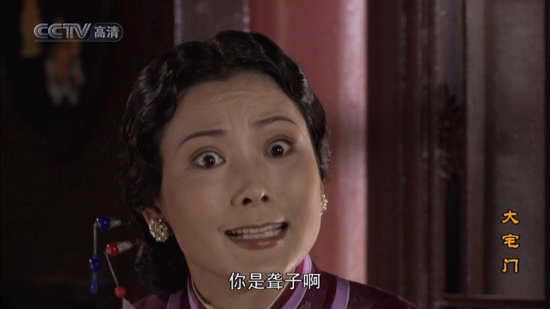 白文氏去世以后,杨九红为什么拼命和槐花过不去,逼得她自缢身亡