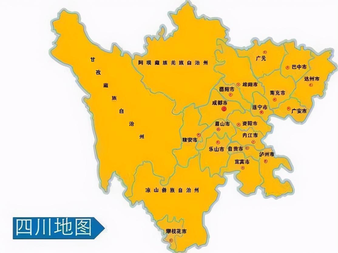 四川省一个县,人口超120万,建县历史超2100年