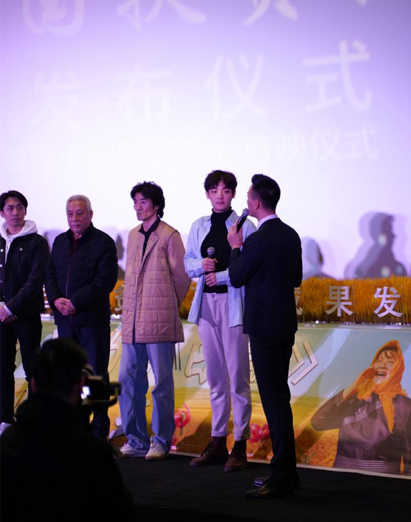 陈若尧电影《草原上的萨日朗》首映      董浩爸爸现身点赞