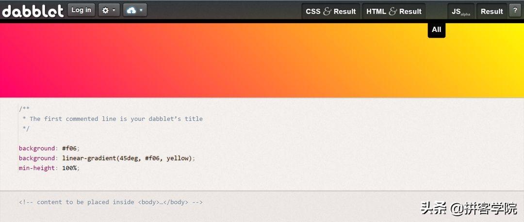 超级棒的170+款web前端开发工具汇总