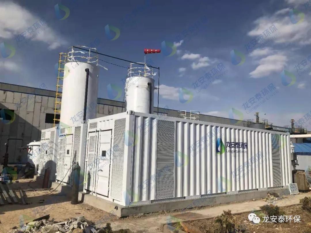 LEC电化学多维催化氧化技术在含酚废水处理中的应用
