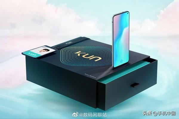 vivo S5基本参数曝出 OLED打孔屏/蔡徐坤代言/2K之上