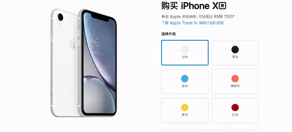 """蘋果再割韭菜?iPhone XR""""升級版""""重新開售,3999元值得買嗎"""