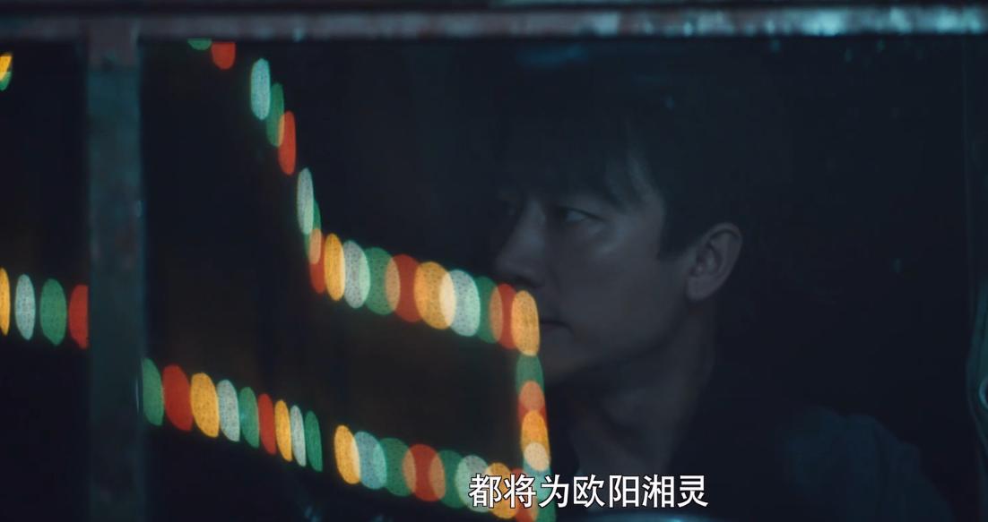 瞄准:池铁城因苏文谦而意气用事,苏文谦为破局赌上自己的性命