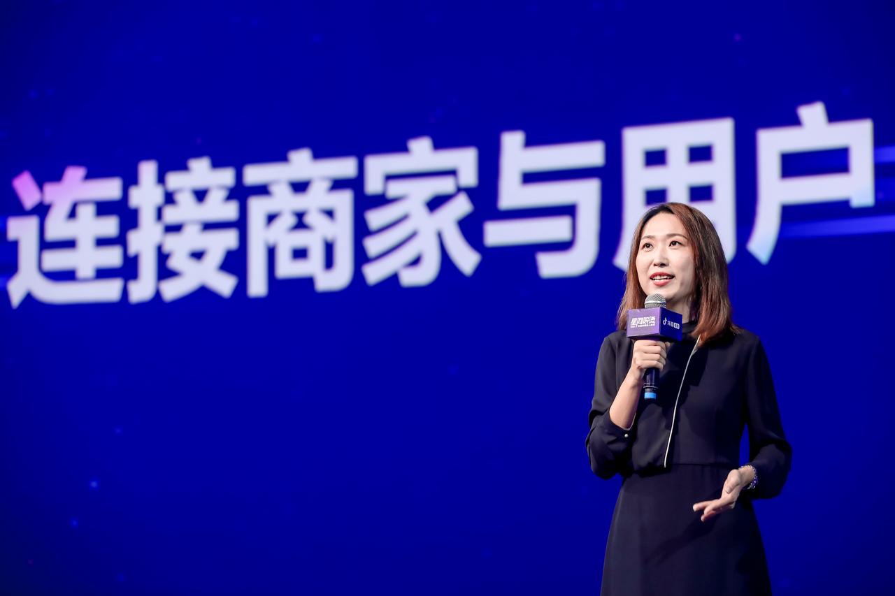 抖音电商总裁魏雯雯:电商达人是值得全情投入的事业