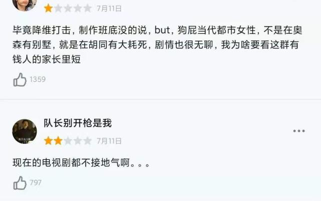 冯小刚搬来了半个娱乐圈,可《北辙南辕》还是烂了?