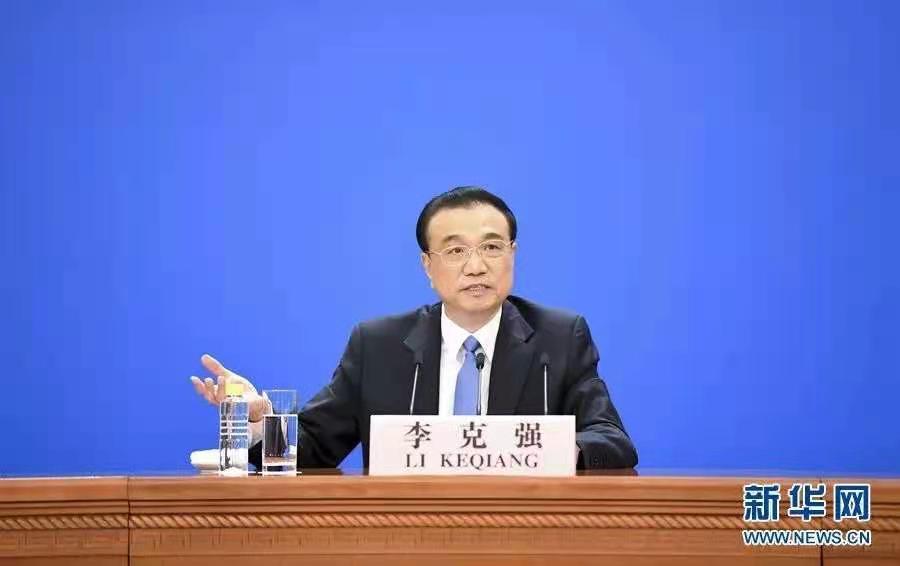 李克强总理在120分钟内回答了记者的提问,并回答了热点问题