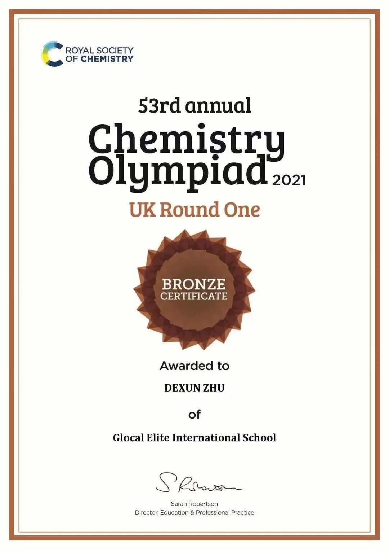 喜报 | 恭喜我校学子在 2021年英国化学奥林匹克竞赛中荣获佳绩