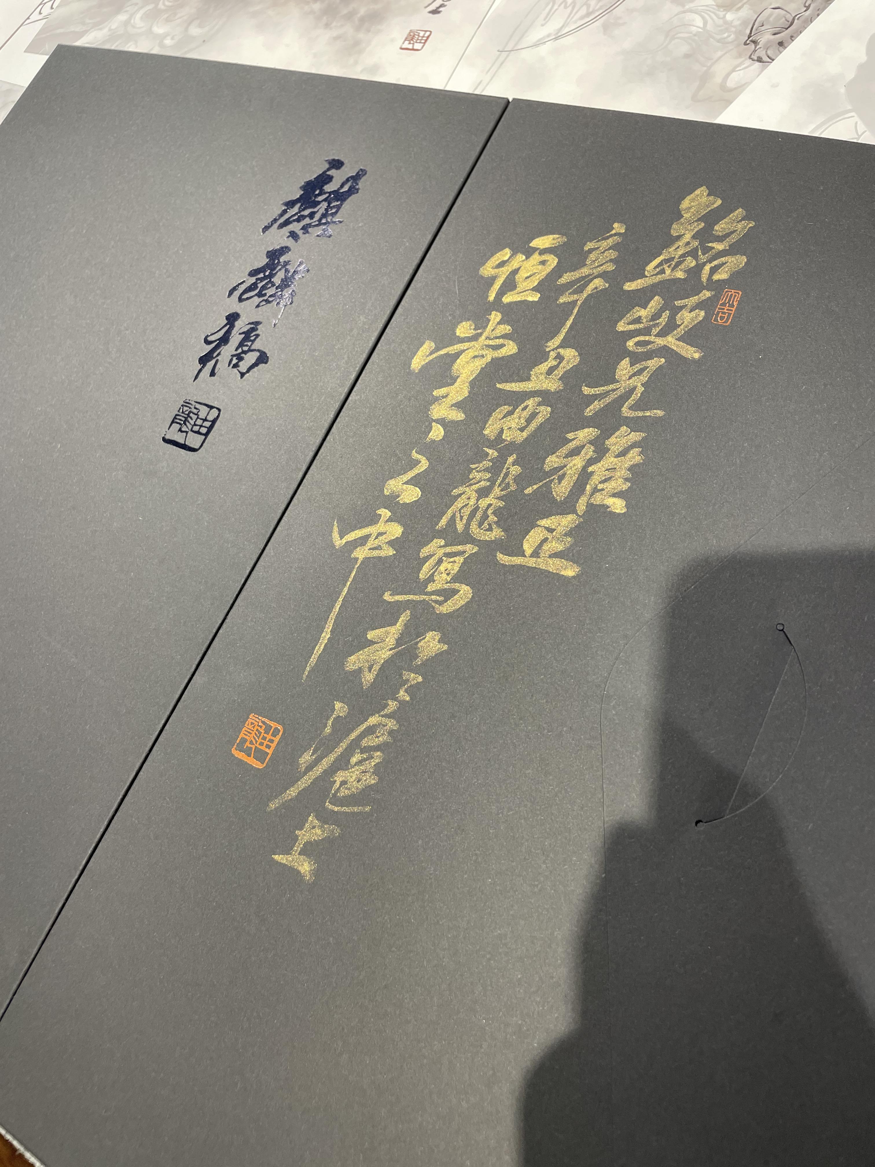 麒麟稿,辛丑年的麒麟可以是这个样子