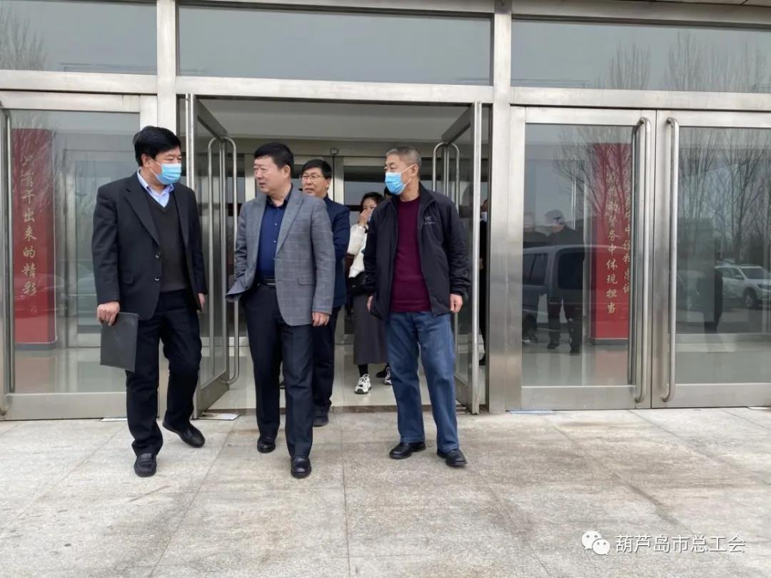 葫芦岛市总工会副主席陈艳到东戴河调研中小科技企业