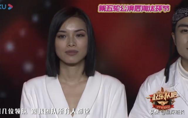《好声音2020》仅播两期,回锅肉已出现七位,素人歌手难出头