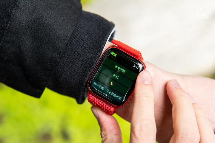 在Apple Watch上秒回微信是一种怎样的体验?