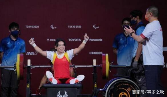 东京残奥会战报:中国代表团暂列金牌榜、奖牌榜第一位