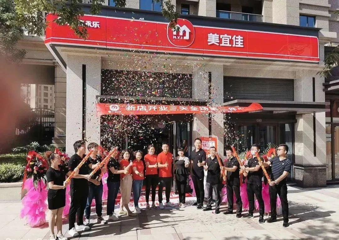 寿康永乐入驻汉成天街,北广场配套再次升级