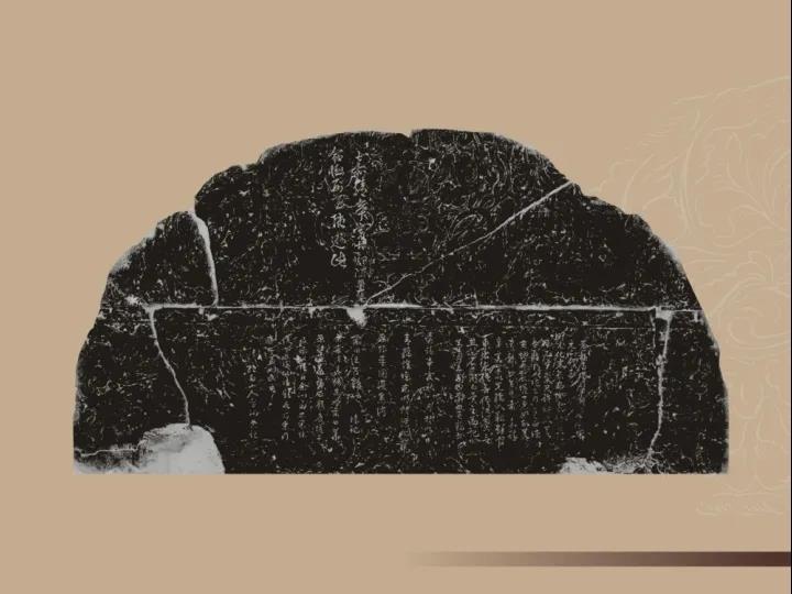 小雁塔|碑记宋、明、清时代的寺、塔之说(下)