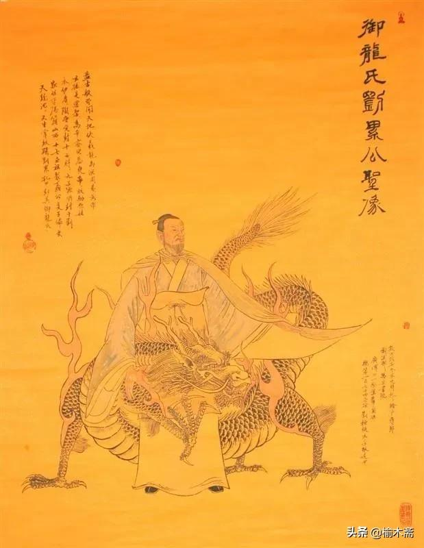 五爪二角龙什么时候成为皇帝的专有特权?(下)